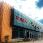 Smart Energy'den Gebze'ye Yeni Güneş Paneli Fabrikası